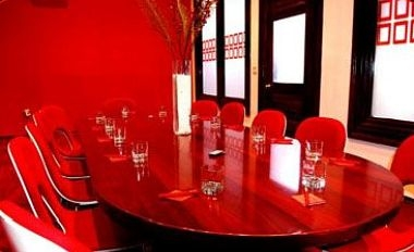 The Maranello Meeting Room