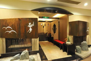 Japanese Modern Restaurant Shima (Entrance)