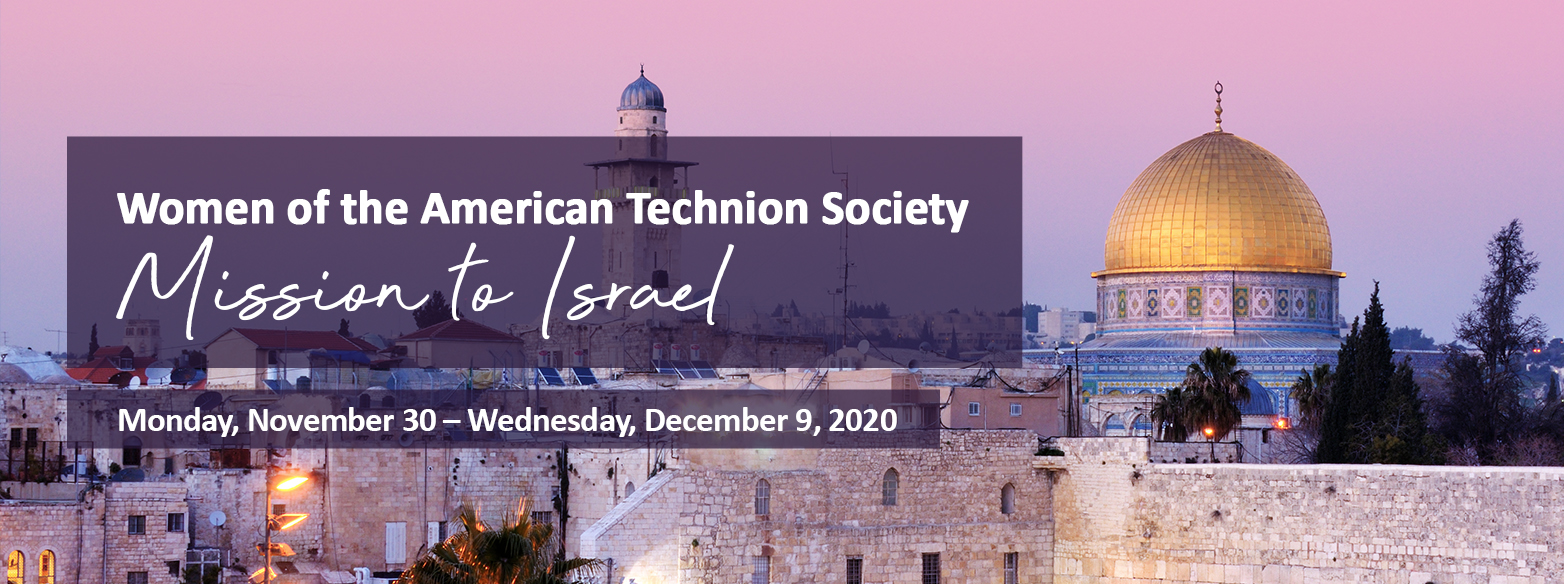 WATS - Women of the American Technion Society Mission