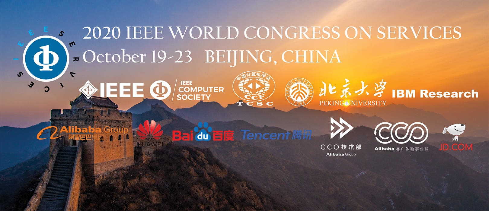 2020 IEEE World Congress on Services (SERVICES)