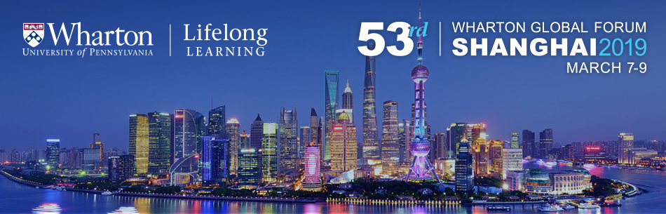 Global Forum Shanghai, March 7-9 2019