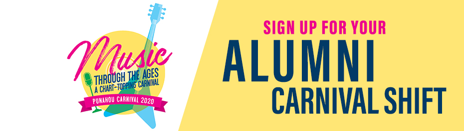 Punahou Carnival 2020 Alumni Volunteer Sign Up