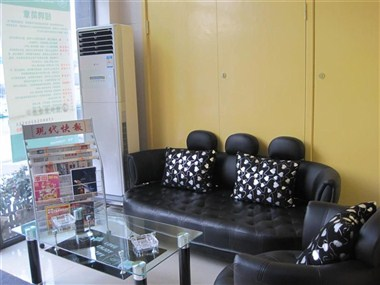 Business Center - Seating Area