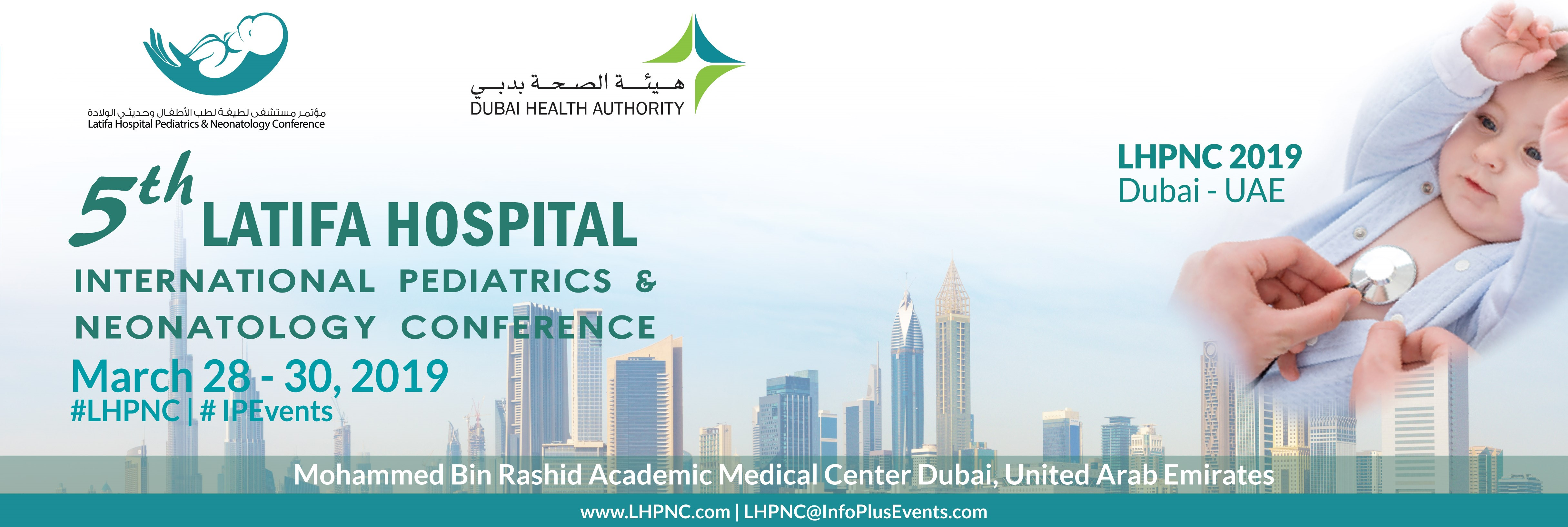 5th Latifa Hospital International Pediatrics & Neonatology Conference, 28th - 30th March, 2019