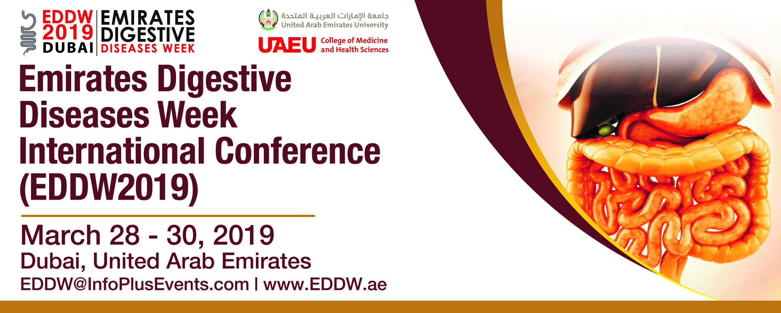 Emirates Digestive Diseases Week International Conference, 28th -30th March, 2019