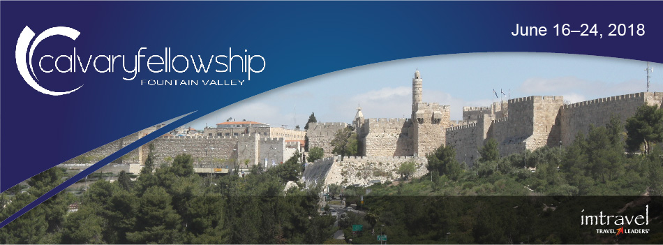 2018 Holy Land Tour