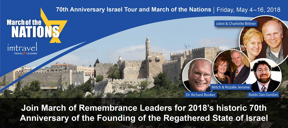 70th Anniversary Israel Tour and March of the Nations