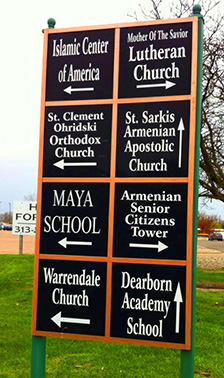 sign_dearborn_small_ cropped
