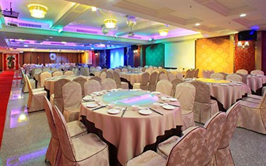 Forever International Banquet Hall