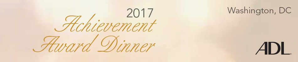 2017 Achievement Award Dinner