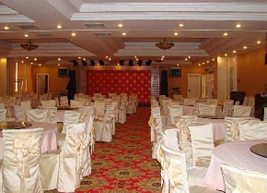 Yuhuangdian Banqueting Hall