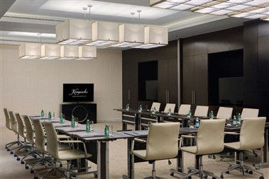 Ajwa Meeting Room