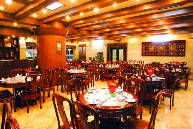 Chinese meal hall