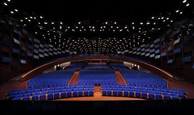 World Forum Theatre