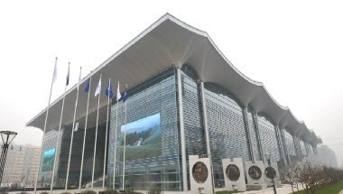 Qujiang International Conference Center