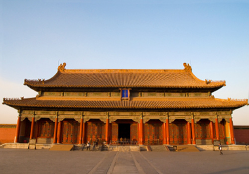Hall of Preserving Harmony, Forbidden City