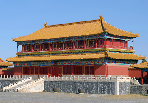 Forbidden City Museum