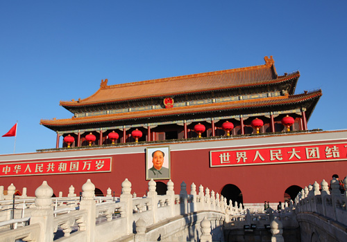 The Tiananmen (Gate of Heavenly Peace)