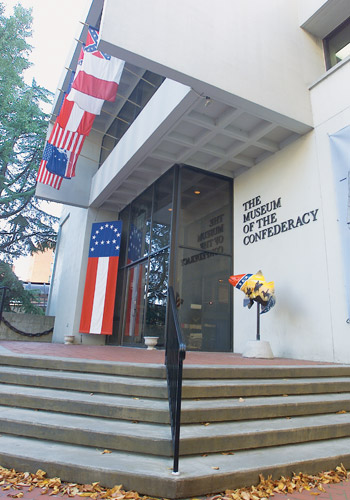 Museum of the Confederacy