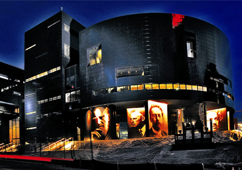 Guthrie Theater