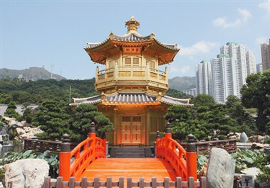 Pavilion of Absolute Perfection, Nan Lian Garden