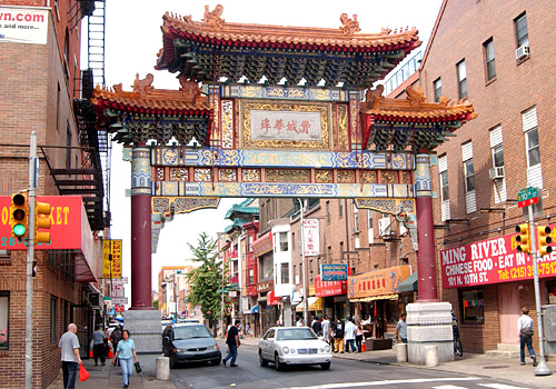 Philadelphia Chinatown Friendship Gate