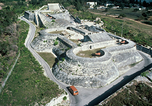 Fort Charlotte Aerial View