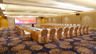 Changfeng Grand Hall