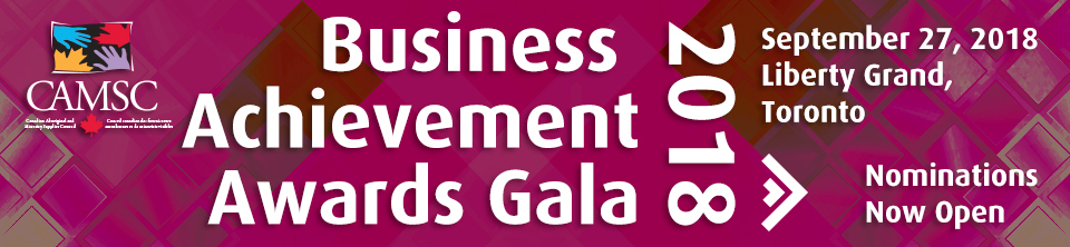 CAMSC Business Achievement Awards Gala 2018