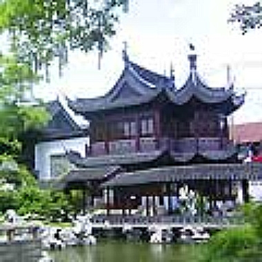 Yuyan garden