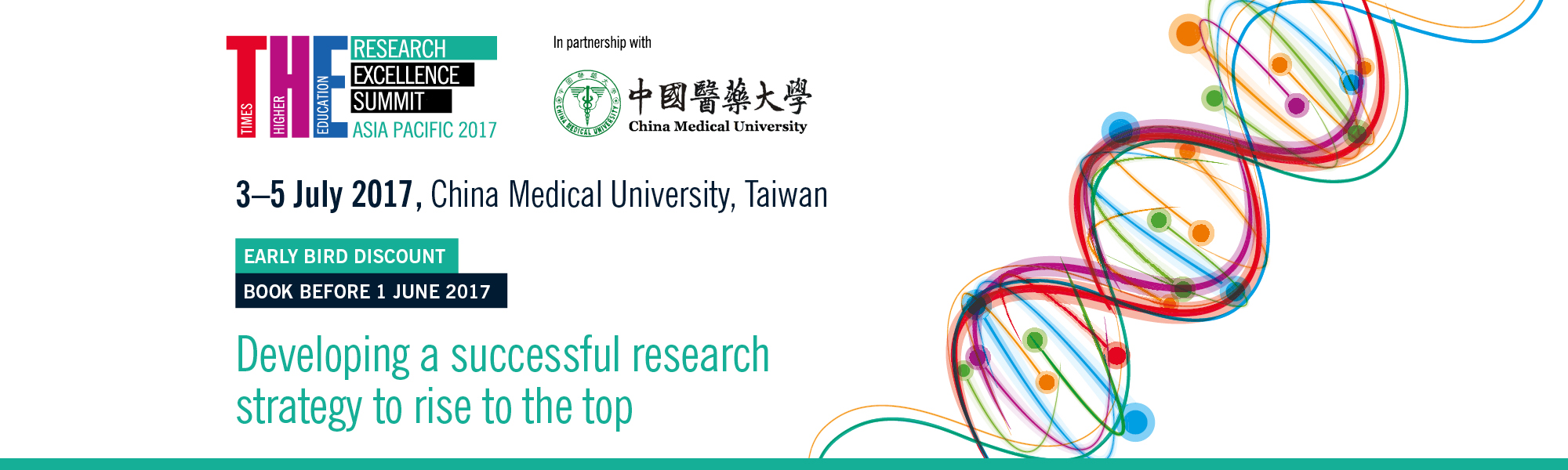 THE Research Excellence Summit 2017