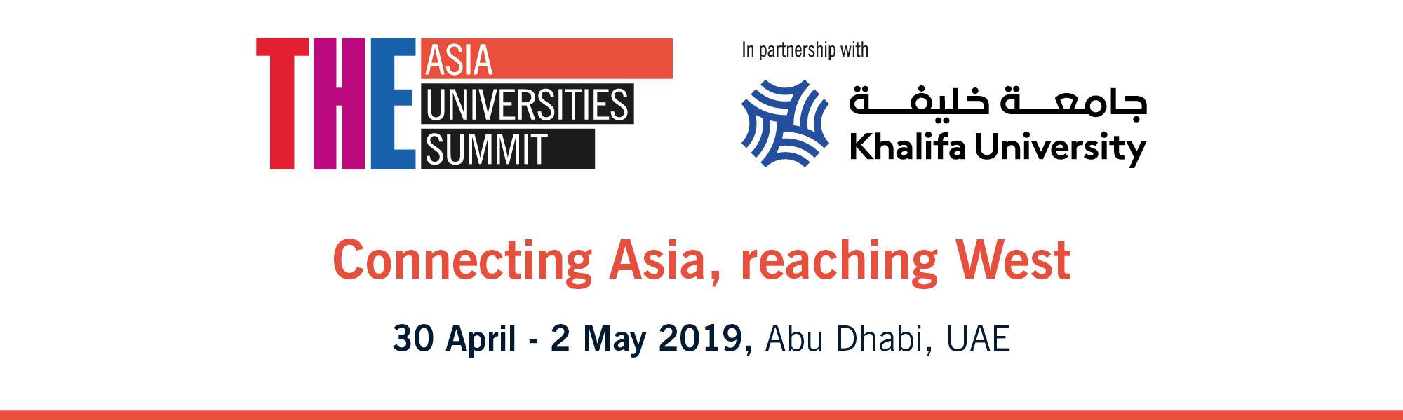THE Asia Universities Summit 2019