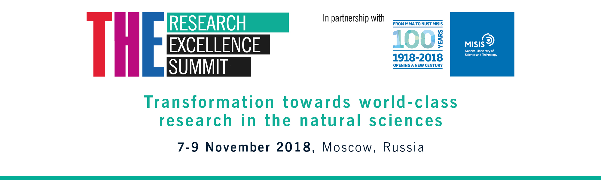 THE Research Excellence Summit 2018