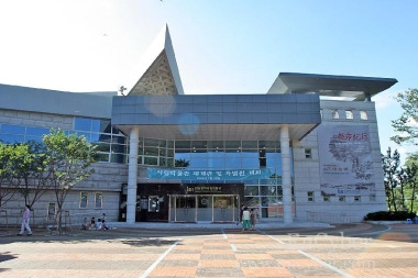 Incheon Municipal Museum