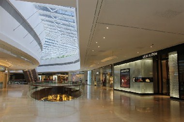 TaiKoo Hui Shopping Centre