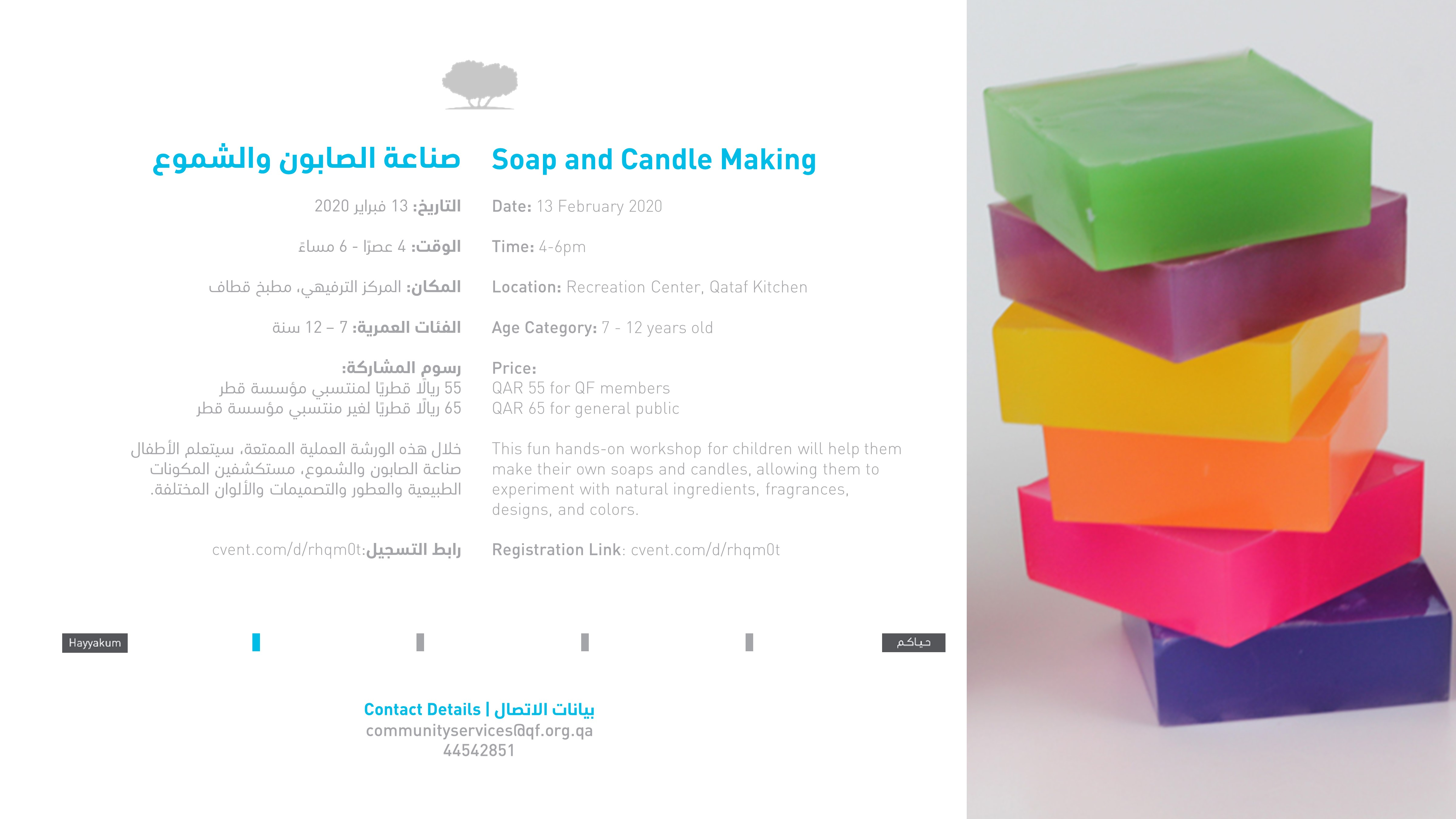 Soap and Candle Making Class for Kids