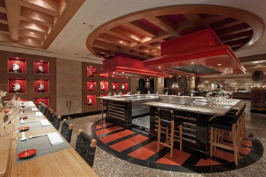 Sushi &amp; Teppanyaki Bar