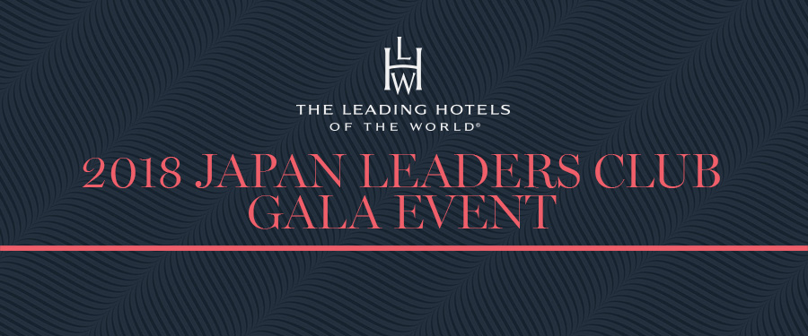2018 Japan Leaders Club Gala Event