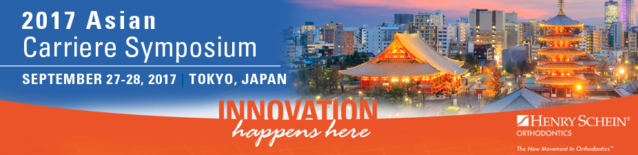 CARRIERE-ASIAN-SYMPOSIUM_CVENT-BANNER---Tokyo2