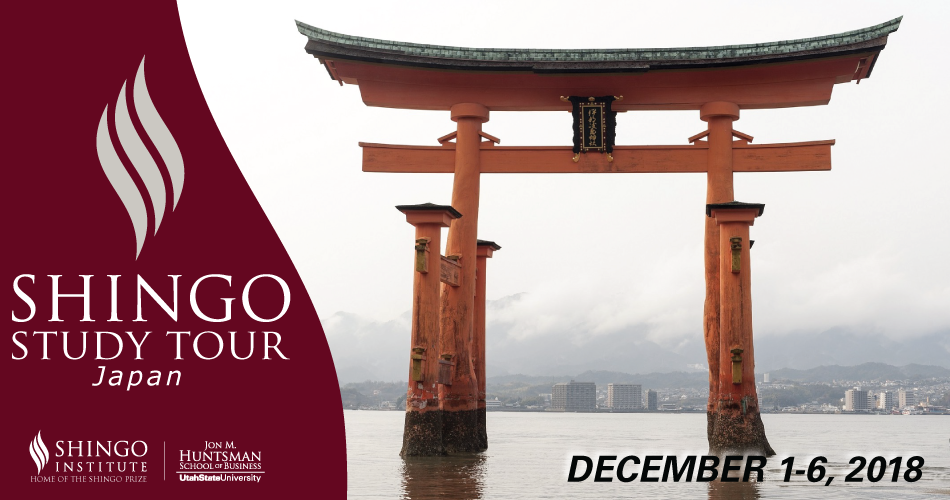 2018 Shingo Japan Study Tour