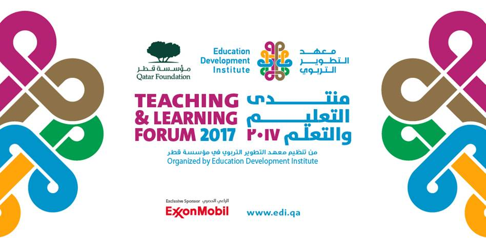 Teaching and Learning Forum 2017