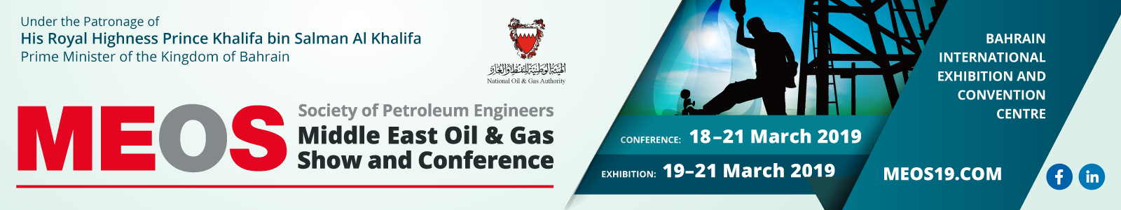 MEOS 2019 - Middle East Oil & Gas Show and Conference
