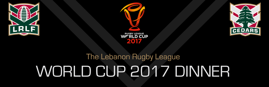 Lebanese World Cup 2017 Dinner