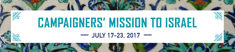 2017 Campaigner's Mission