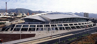 International Trade Fair and Conference Centre