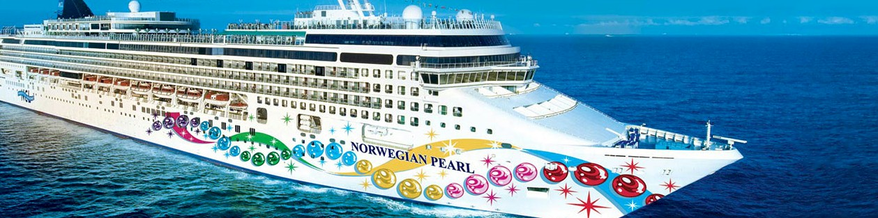 NCL Pearl