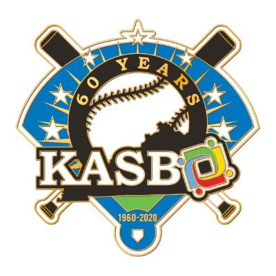 2020 SPRING KASBO Exhibitor Registration