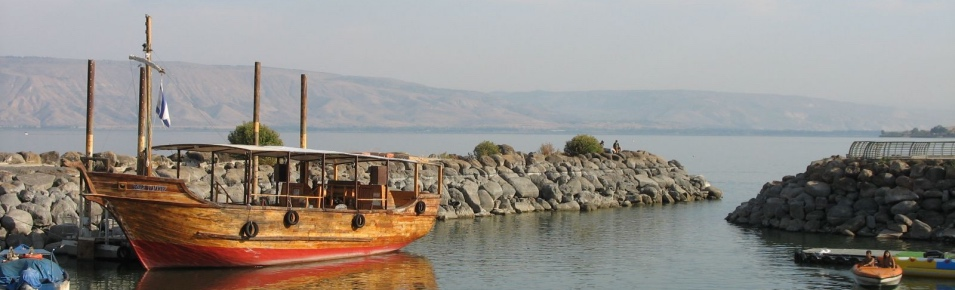 Sea of Galilee_Fotor