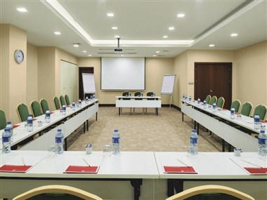 Ege Meeting Hall
