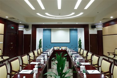 The 5th Conference Room